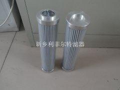 翡翠油滤HP1352A10AN