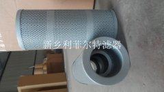工程机械小松油滤07063-01100