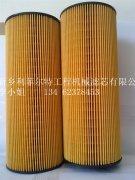 15400-PR3-003三菱机油滤清器