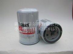 MD069782三菱机油滤清器