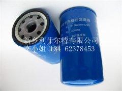 MD031805 机油滤清器