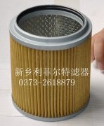 三菱机油滤清器ME084641