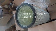 三菱车用空气滤清器ME033603