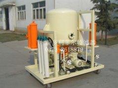 高效真空滤油机ZJA-500
