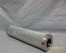 PI8330DRG40液压油滤MAHLE滤芯