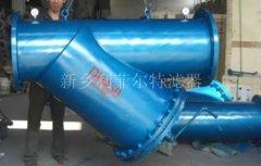 工程机械水处理手摇刷式过滤器DN450