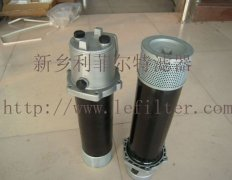 RFB-BH-800×20F-Y/C回油过滤器