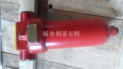 过滤器WU-H25x80-P