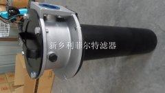 磁性过滤器WY-A700X10Q2Y
