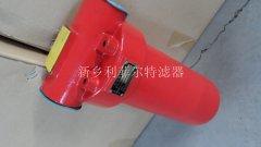 管路过滤器ZU.BH-H160X10P