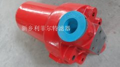 ZU-H63X10P工程机械管路过滤器