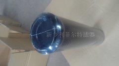 热卖黎明滤芯FAX-BH-400X20