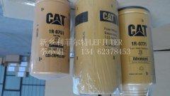 1R-0756卡特柴油滤芯