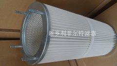 KLX2045工程机械用空气滤筒