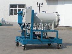 聚结脱水滤油机LYC-100J-*/**