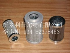 弗列加液压油滤LF3349