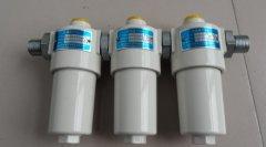 三联水过滤器LF-JS-4X5