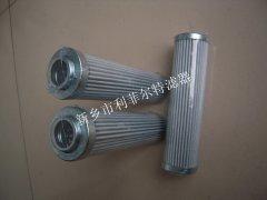 翡翠液压油滤芯HP.91.10VG.HR.E.P