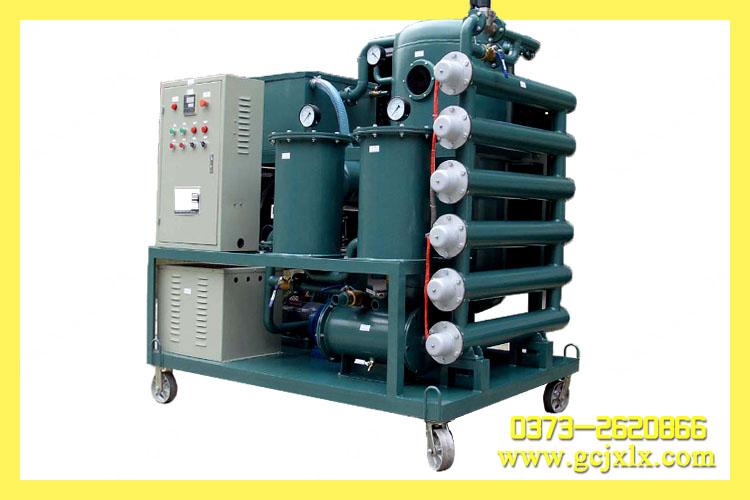 ZY-100真空滤油机