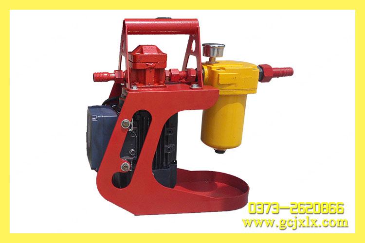 手提便携式式滤油机